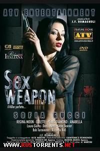 ����������� ������: ��������������� ������ | Sex Weapon: Il Killer Perfetto