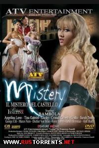 ����� ����� | Mistery- Il Mistero del Castello