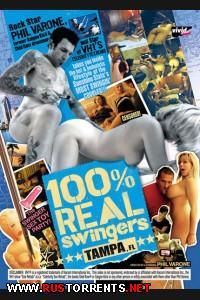 100% Реальные свингеры: Тампа, Флорида | 100% Real Swingers: Tampa, FL