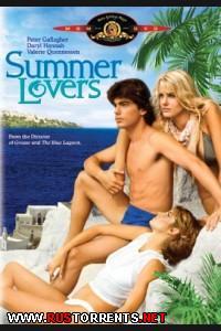 Летние любовники | Summer Lovers