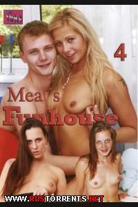 Веселый домик #4 | Mea's Funhouse #4