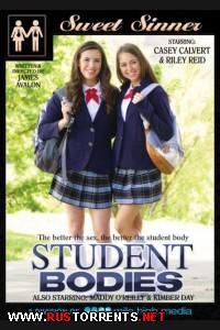 ������������ ���� | Student Bodies