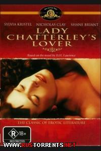 Любовник Леди Чаттерлей | Lady Chatterley's Lover