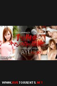 Сочная дырочка | Tokyo-Hot n0937 - Juicy Pussy Hole