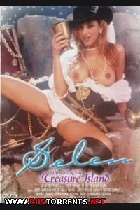 Остров сокровищ | Selen the Girl of the Treasure Island [rus]