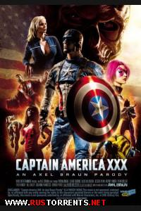 Капитан Америка XXX: Порно Пародия | Captain America XXX: An Axel Braun Parody