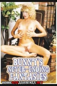 ����������� �������� ������� | Bunny's Never-Ending Fantasies