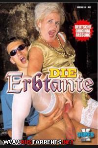 Богатая тётка | Die Erbtante