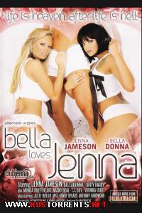Постер:Бэлла любит Дженну
