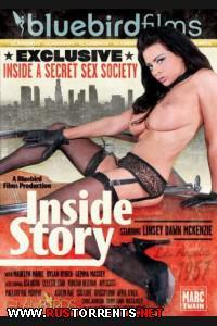 Постер:Внутренняя История