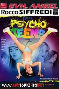 Безумные Подростки Рокко 7 | Rocco s Psycho Teens 7