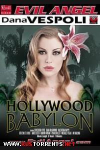 Голливудский Вавилон | Hollywood Babylon