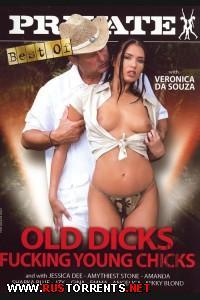 Старики Любят Трахать Молодых Чикс | Old Dicks Fucking Young Chicks