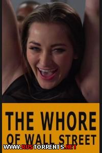 ����� � ����-����� - �.1-5   The Whore of Wall Street - Ep. 1-5