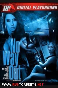 Нет дороги назад | No Way Out