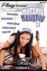 ��������� � �������� 2 | Nurse & Naughty 2
