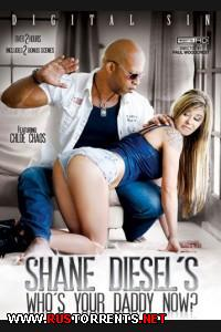 �� � ��� ������ ���� �������? | Shane Diesel's Who's Your Daddy Now?