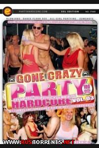 ����������� ����������� #3 | Party Hardcore Gone Crazy #3