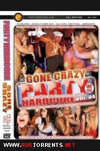 ����������� ����������� #4 | Party Hardcore Gone Crazy #4