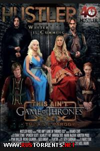 ��� �� ���� ���������: ��� ������� | This Ain't Game Of Thrones: This Is A Parody