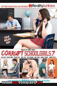 Развращенные школьницы 7 | Corrupt Schoolgirls 7