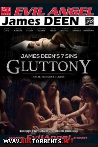 7 ������ James Deen - ����������� | James Deen's 7 Sins - Gluttony