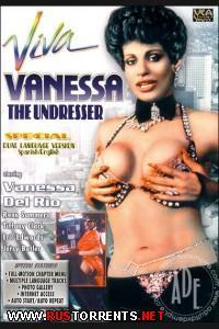 ���� �������: ���������� | Viva Vanessa: The Undresser