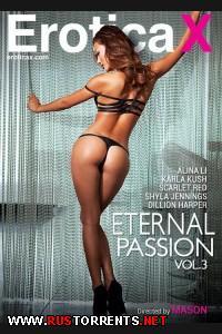 ������ ������� 3 | Eternal Passion 3