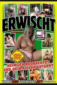 ��������� | Erwischt / Clip Tipp #141