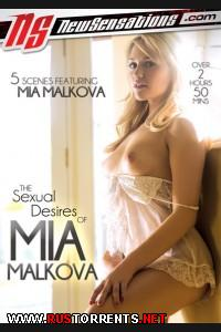 ����������� ������� ��� �������� | The Sexual Desires Of Mia Malkova