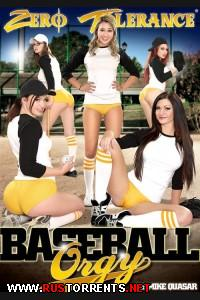 Бейсбол Oргия | Baseball Orgy