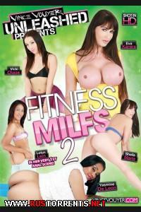 ������� ������� 2 | Fitness MILFS 2