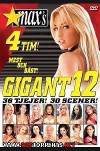 ������ 12 | Gigant 12
