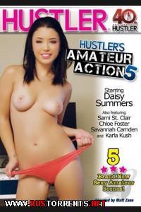 Любительское Действие #5   Hustler's Amateur Action #5