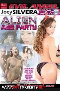 Жопная Вечеринка   Alien Ass Party