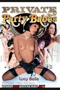 Сучки для Вечеринки   Private Gold 97-Party Babes