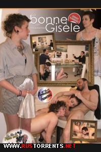 Хорошо, мадам  Жизель | La Bonne  de Madame Gisele