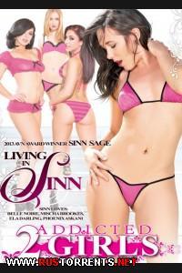 Живущие С Синн | Living In Sinn