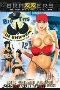 Большие Сиськи в Униформе 12 | Big Tits In Uniform 12