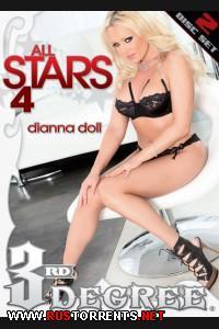 Все Звезды 4 | All Stars 4