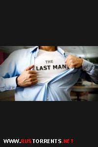 Последний мужик | РС | Лицензия | Last Man