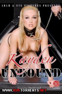 Неуправляемая Кэйден | Kayden Unbound