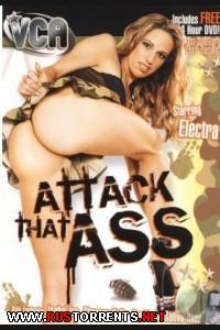 Атакуй эту попу   Attack That Ass