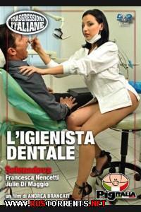 Стоматолог-гигиенист | Ligienista Dentale