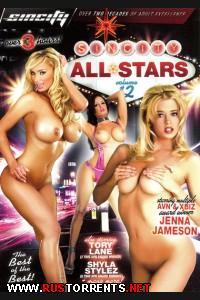 Звёзды в Городе Грехов 2 | Sin City All Stars 2