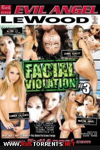 Лицевое Насилие #3 | Facial Violation #3