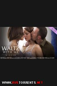 Вальс со мной - Зима | [SexArt.com] Alexis Brill & Amarna Miller & Taylor Sands & Franck Franco & Juan Lucho - Waltz With Me - Winter (20.07.2014 г.)