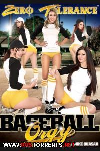 Бейсбольная Oргия | Baseball Orgy