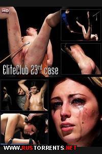 �������� ����� �� ������ �������� ������� | [ElitePain.com] Elite Club: 23rd Case