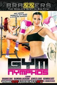 Гимнастические Нимфы | Gym Nymphos